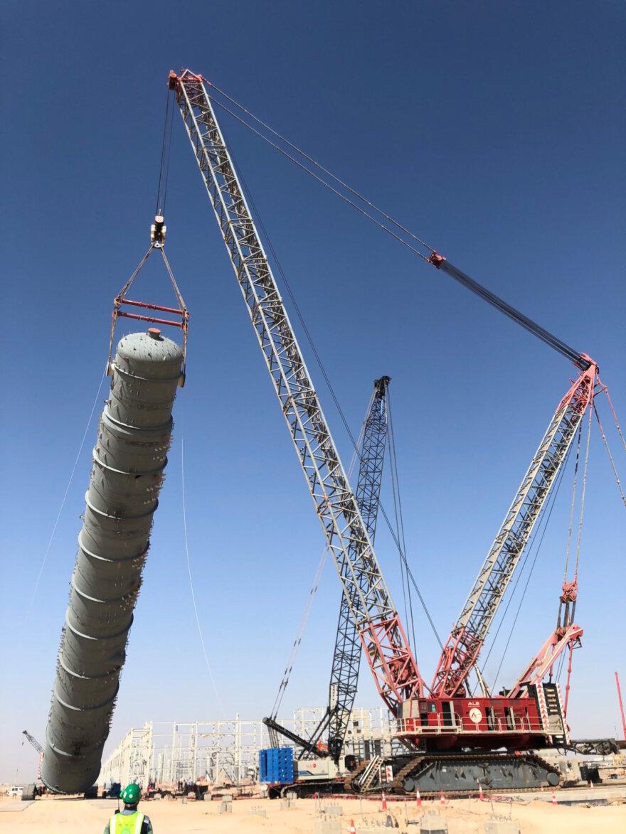 Karbala Refinery Iraq